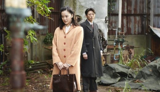 「スパイの妻」映画とNHKドラマの違いを調査