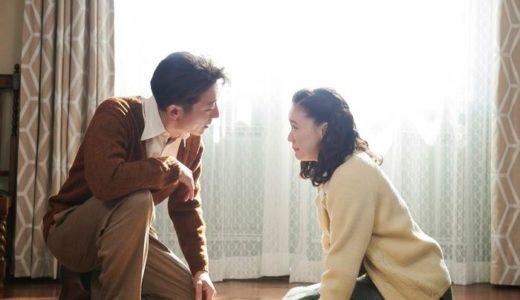 「スパイの妻」NHKドラマのあらすじネタバレ!どこで見れる?