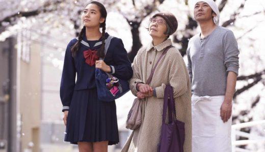 樹木希林が出演した最後の日本映画は?おすすめ映画も紹介