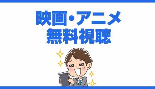 映画【とんかつDJアゲ太郎】あらすじ・キャスト・原作情報まとめ(ネタバレ注意)